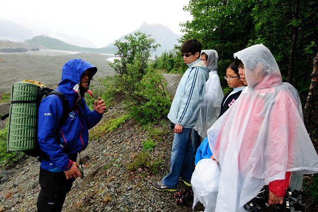 Glacier Hike [Wrangell-St. Elias National Park]