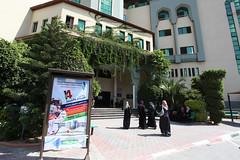 بدء العام الدراسي 2012-2013
