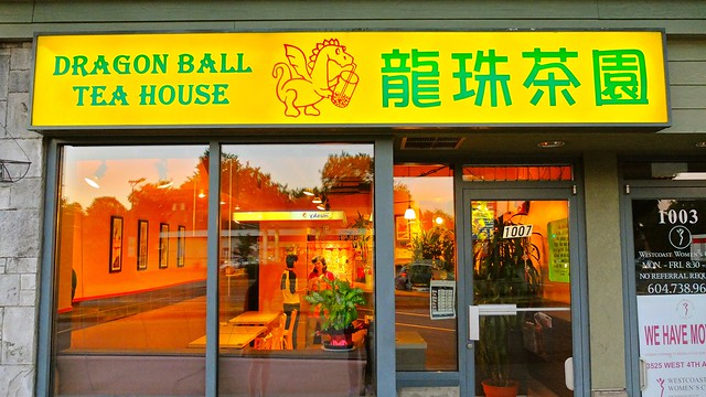 Dragon Ball Tea House | Vancouver, BC