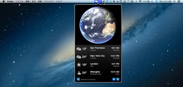 スクリーンショット 2012-09-06 1.21.39 AM