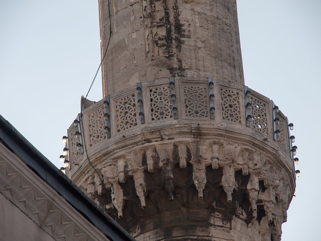 Decorations on the tower