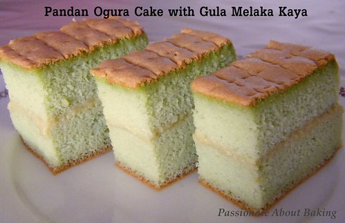 cake_ogurapandan2