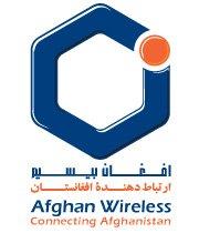 Comprar cartão de telefone no Afeganistão