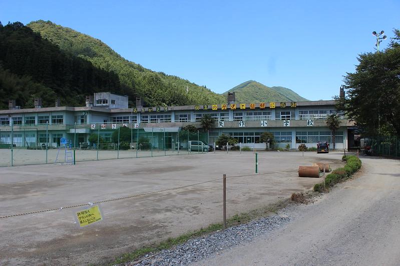 旧矢作小学校
