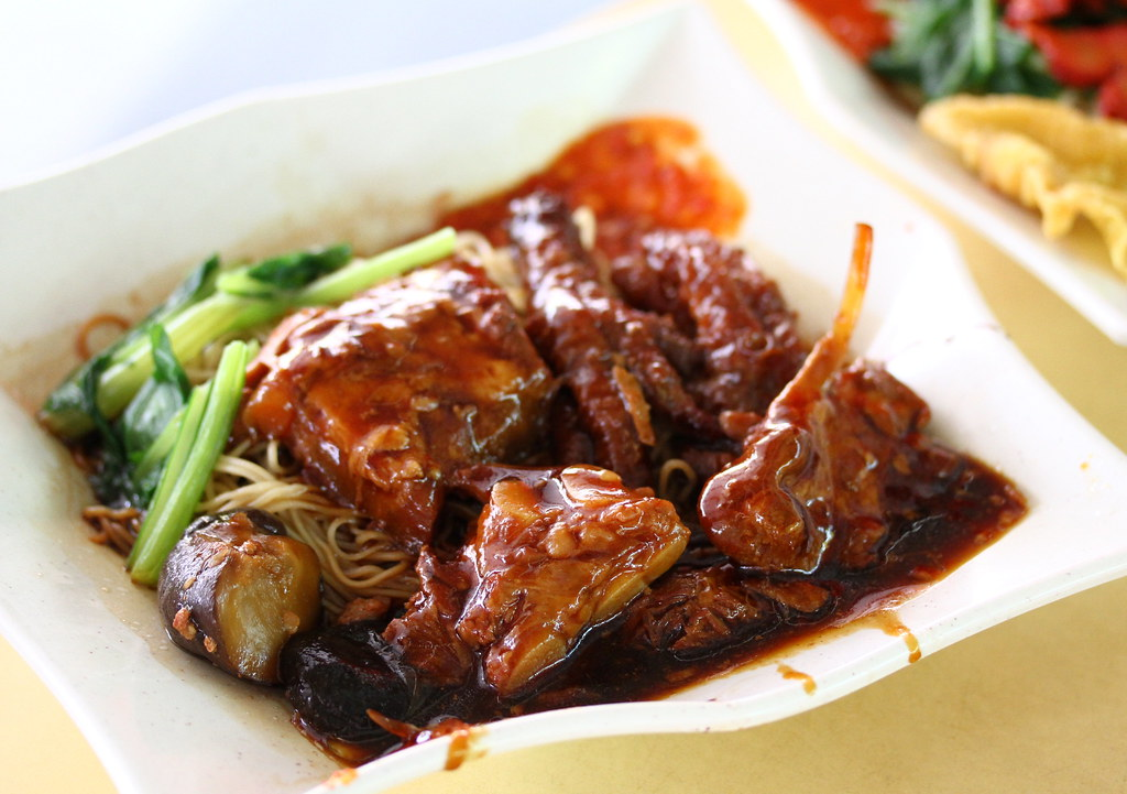 Yummy Sarawak Kolo Mee: Chicken Feet Spare Ribs Noodle