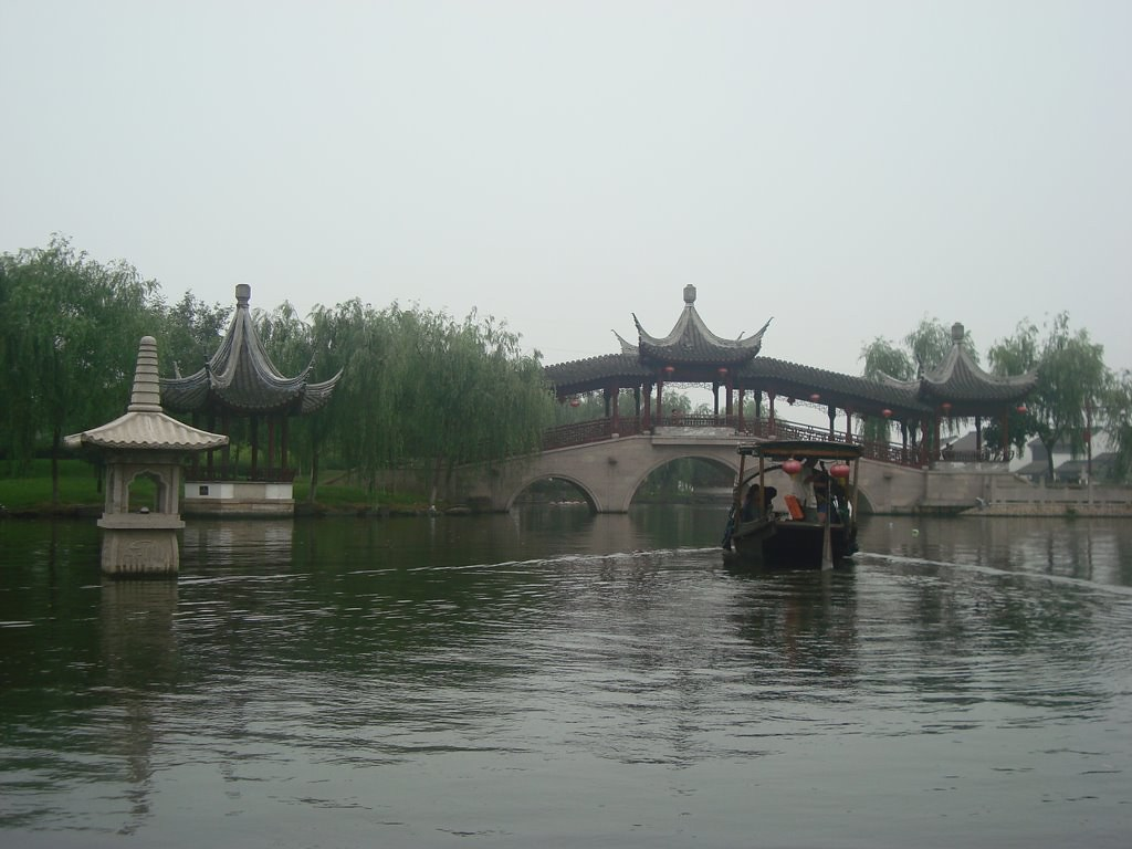 Water town, Xi Tang