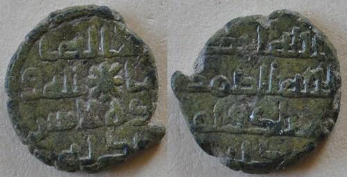 Quelques monnaies musulmanes 8011584400_62f3a15fcf