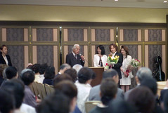 UN Party, Tokyo, 25 August  2012