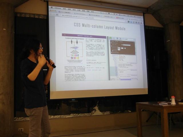 劉詩雁展示了網站排版的未來概觀,過去受限於網頁元素只能方方正正的乖乖排版,未來也可以排得和平面設計一樣靈活漂亮!