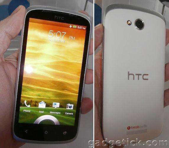 цена HTC One VX