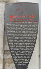 Photo of Brown plaque № 11656