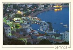 Greece - Aegean Islands (Lemnos , Samos, Lesbos, Skopelos)