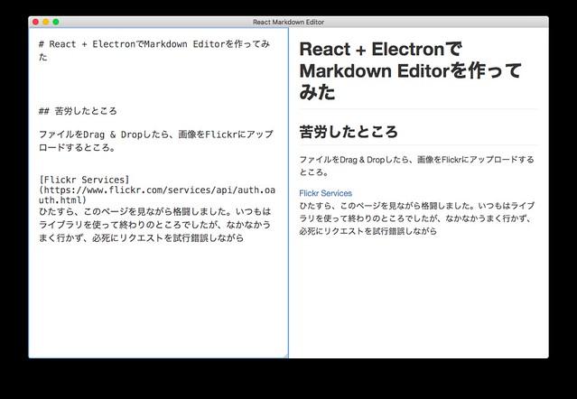 React-Markdown-Editor
