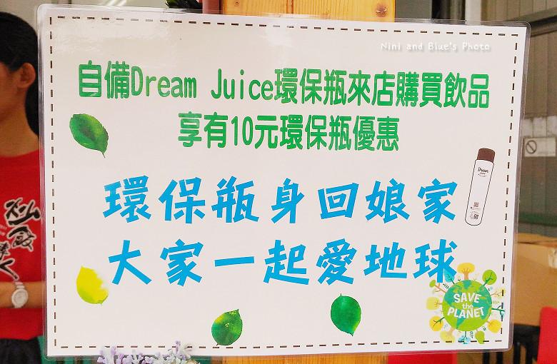 草屯炒飯傳人漸層果汁冰沙飲料05