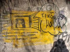 Thessaloniki -Wall stories