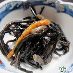 Takayama Root Vegetables - Japan