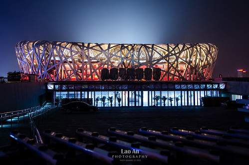 Bird´s Nest - Alternate View (Beijing, National Stadium)