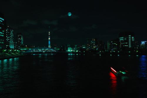 Blue Moon Tokyo