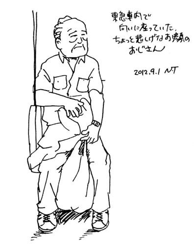 おじさん 東急電車内で