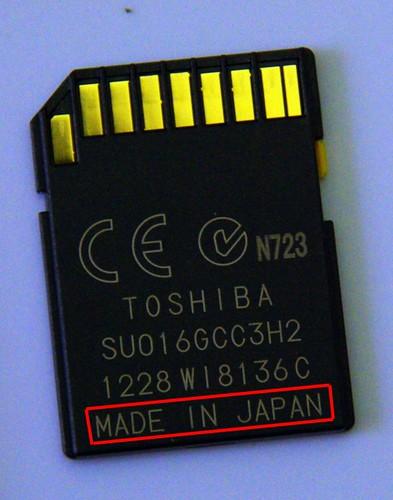 IMGP9039-e
