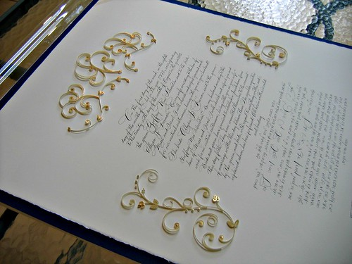Quilled ketubah by Ann Martin