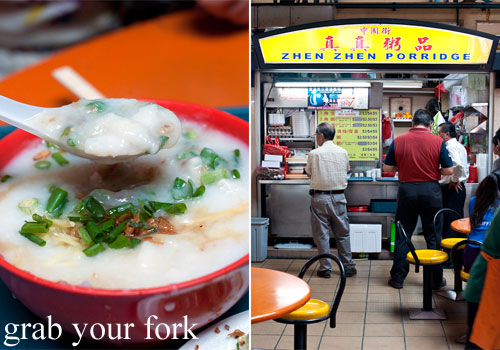 zhen zhen rice porridge fish congee at maxwell food centre hawker market singapore