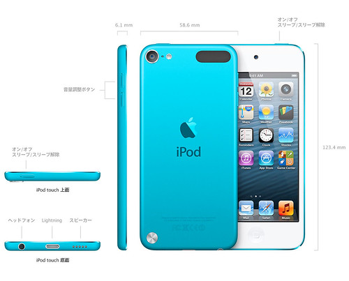 iPod touch(5th��