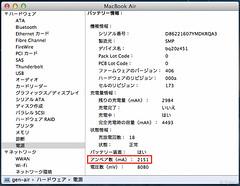 120915_Air_45W_01_LR.jpg