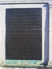 Photo of Bronze plaque number 11558