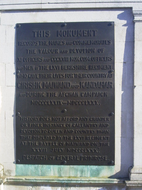 Photo of Bronze plaque № 11558