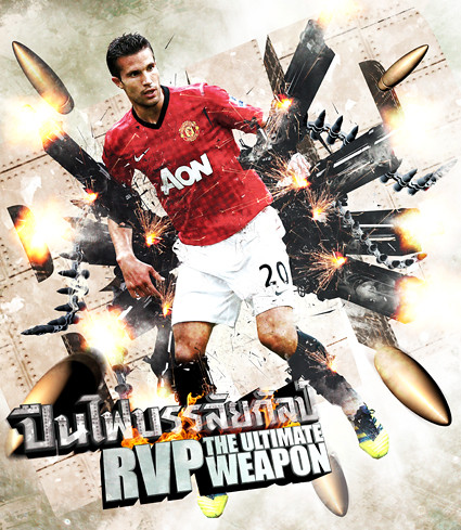 RVP THE ULTIMATE WEAPON