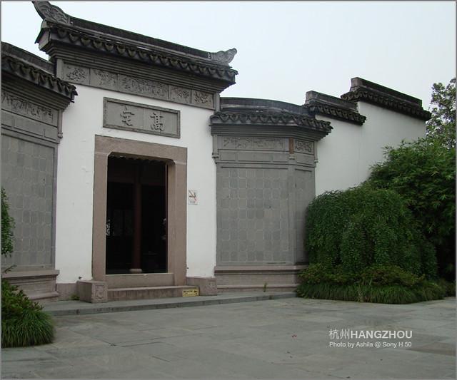 中國行2012_D752