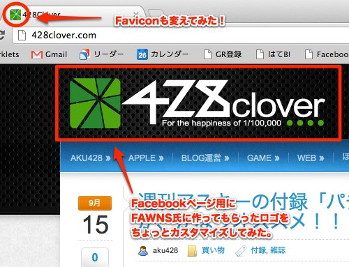 スクリーンショット 2012-09-22 2.19.46