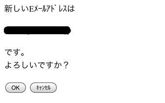 iPhone5_au_mail013-1