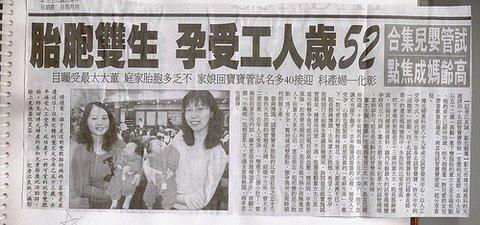 蔡鋒博蹟身世界名醫錄世界名人錄9