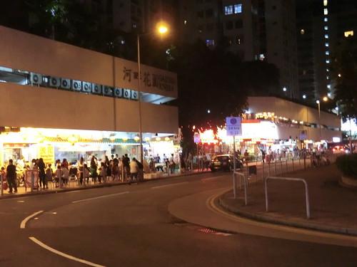 小蜜蜂 near リーガル・リバーサイド・ホテル in 香港
