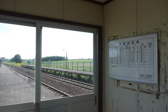 P1010814