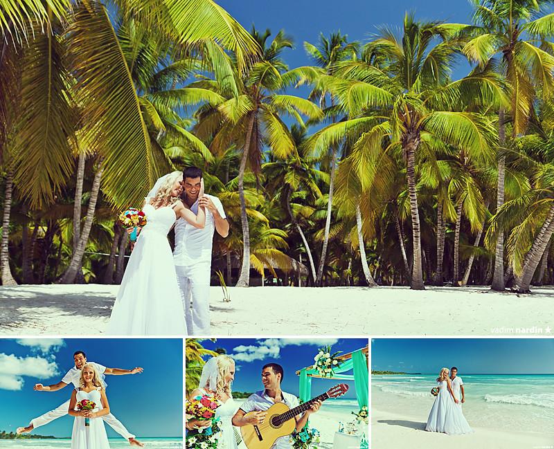 Фотограф в Доминикане. Свадьба в Доминикане. Фотосессия в Доминикане.