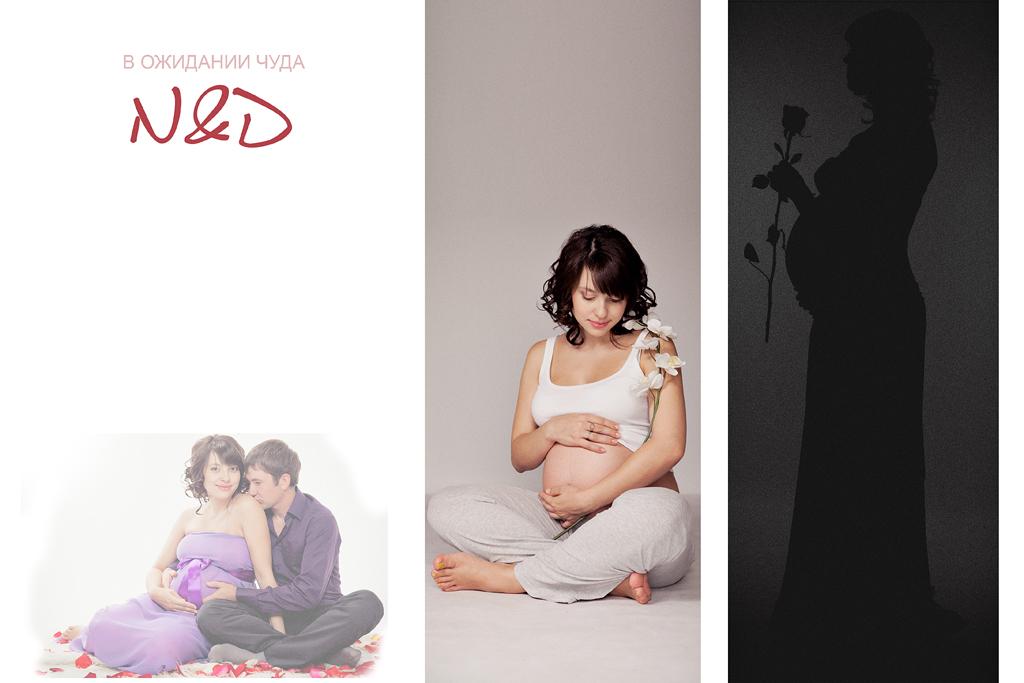 Фотосессия беременностиN&D