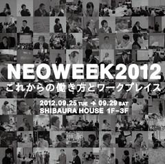 NEOWEEK 2012