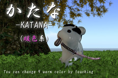 Katana_warm color