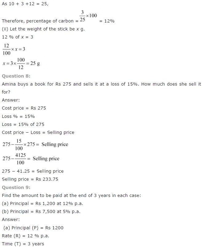 ncert solutions for class 8 maths chapter 8 exercise 8.3 question 12