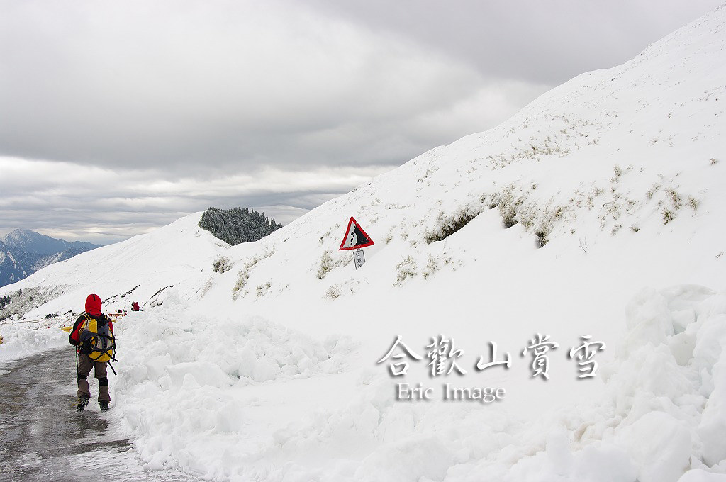 爬完玉山,來爬簡單一點的合歡山