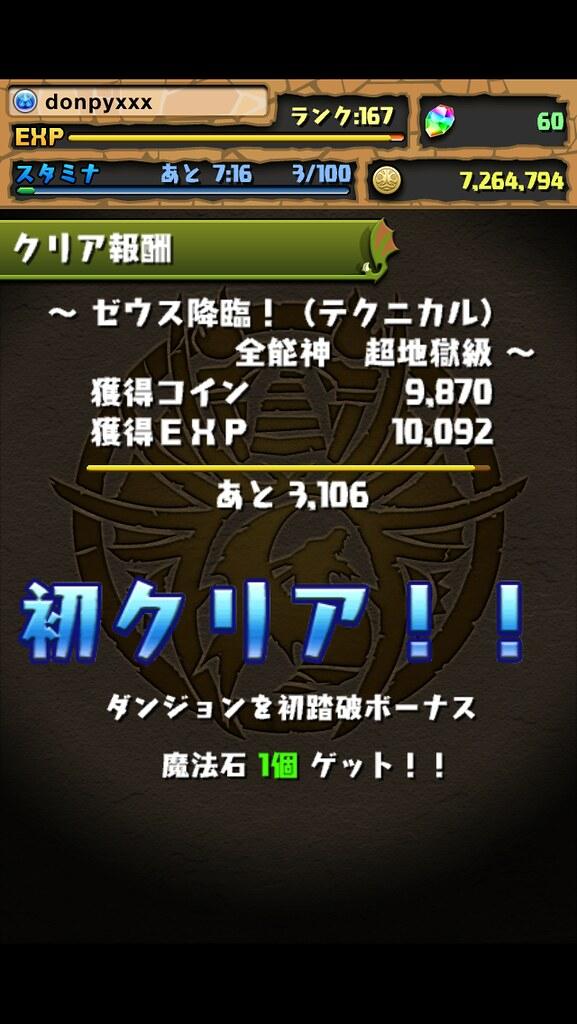 20121002210227