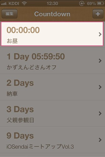 countdown011