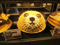 Noble bear Cake, apparently
