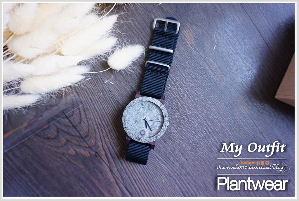 Plantwear木錶 - 12
