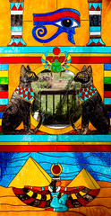 Egyptian Cat Window