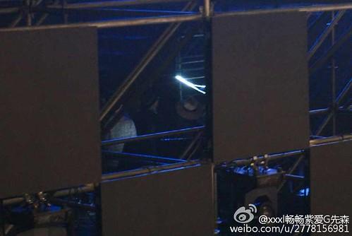 G-Dragon, Seung Ri & Tae Yang - V.I.P GATHERING in Harbin - xxxl畅畅紫爱G先森 - 02