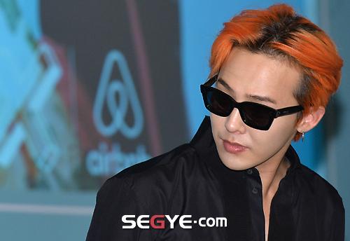 G-Dragon - Airbnb x G-Dragon - 20aug2015 - Segye - 04